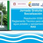 En cali: Jornada gratuita de socialización resolución 0330 de 2017 del RAS – 15 de septiembre 2017