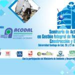 Seminario de Actualización en Manejo de Residuos de Construcción y Demolición (RCD) – 26 al 27 de octubre 2017