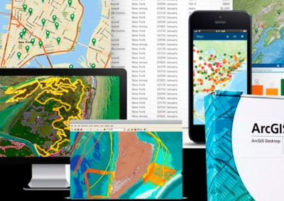 Curso – Taller Nivel Intermedio de Sistemas de Información Geográfica ArcGIS Desktop